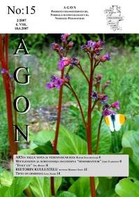 agon2007-2