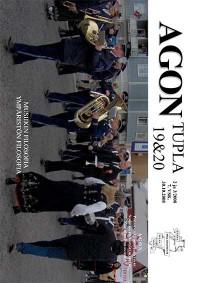 agon2008-2_3