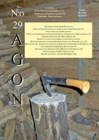 agon2011-1