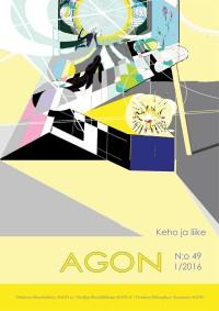 agon2016-1
