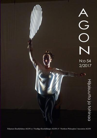 agon2017-2