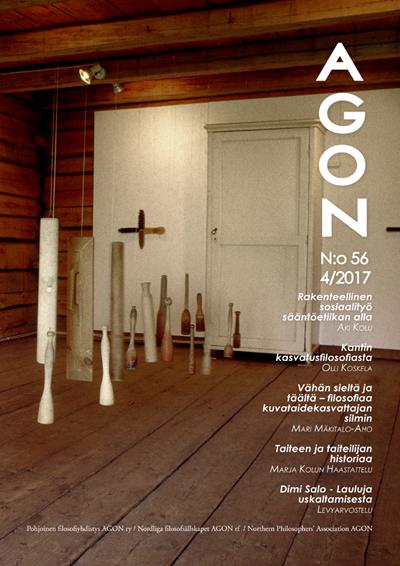agon2017-4